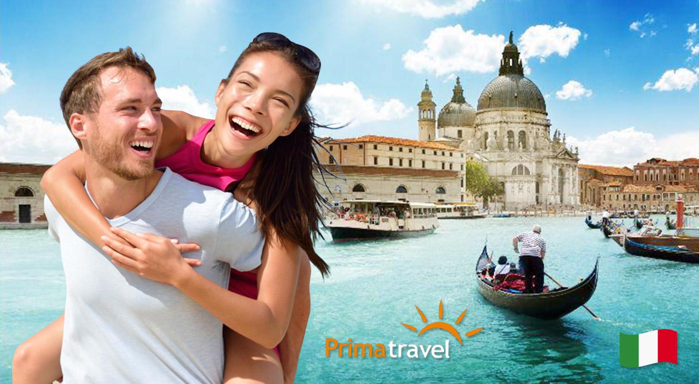 Fotka zľavy: Víkendový zájazd do Benátok a oddych pri mori v najznámejšom talianskom letovisku Lido di Jesolo len za 57 €. V cene doprava luxusným autobusom, služby sprievodcu a prehliadka mesta.