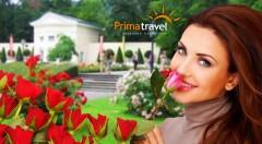 Zľava 30%: Vydajte sa po stopách záhady zámku v Mayerlingu a po vôni 600 druhov ruží v rakúskom Baden bei Wien - jednodňový výlet len za 18,90 € od CK Prima Travel vrátane dopravy i služieb sprievodcu.