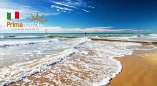Zľava 36%: Doprajte si víkendový oddych v známom talianskom letovisku Lido di Jesolo s výletom do romantických Benátok len za 109 €. V cene doprava, ubytovanie s raňajkami, služby sprievodcu a prehliadka mesta.