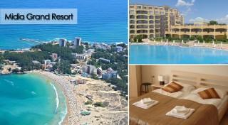 Zľava 52%: Oddych pri mori na krásnych pieskových plážach v plne vybavenom apartmáne Midia Grand Resort**** v Bulharsku pri Čiernom mori len za 249 € môže začať. Na výber aj termíny v top sezóne!