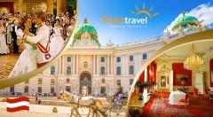 Zľava 35%: Vydajte sa s nami po stopách cisárovnej Sissi počas 1-dňového zájazdu s CK Prima Travel len za 16,90 €! V cene doprava a služby sprievodcu!