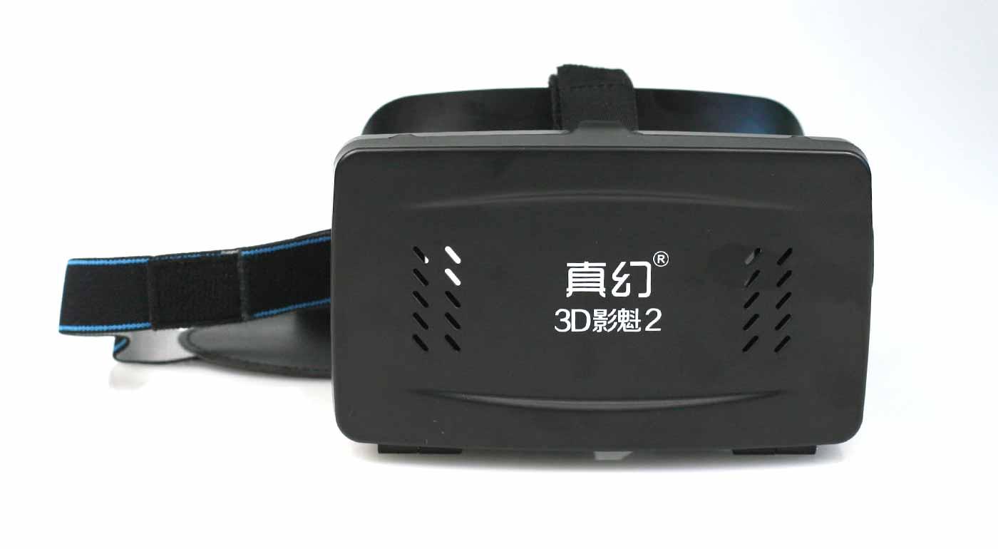 d9293b630 3D okuliare s ovládačom   ZaMenej.sk