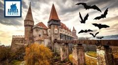 Zľava 31%: Vydajte sa s nami do tajomnej Transylvánie, krajiny grófa Draculu. Neopakovateľný zájazd pre všetkých dobrodruhov. Spoznajte netradičnú kultúrú a neopísateľnu atmosféra rumunskej krajiny.