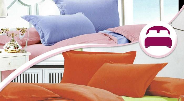 Fotka zľavy: Farebné a vkusné obliečky do vašej spálne