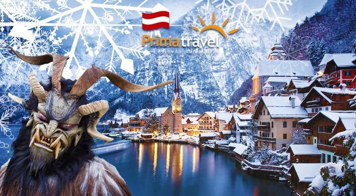 Fotka zľavy: Najkrajšie adventné miesta Rakúska počas 2 dní. Nepremeškajte vianočný Salzburg a najväčší beh čertov v Európe, či dedinku Hallstatt a vyzdobené jazero Wolfgangsee.