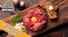 Zľava 54%: Máte chuť na poriadnu porciu mäsa? Vychutnajte si hriešne dobrý tatarák s hriankami pre 2 alebo 4 osoby v známom Mamut Pube v centre Bratislavy!