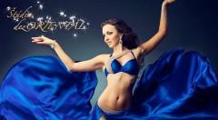 Zľava 56%: Kurzy brušných tancov vás prebudia ku kráse, zdraviu a získate zdravé sebavedomie. Vyskúšajte 10-týždňový kurz klasického alebo tribal brušného tanca.