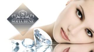 Zľava 67%: Diamantovo čistá pleť môže byť aj tá vaša. Absolvujte diamantovú mikrodermabráziu v Salóne Sofia Bene, ktorá vás zbaví akné, jazvičiek alebo nepekných žiliek. Teraz ešte výhodnejšie ako permanentka!