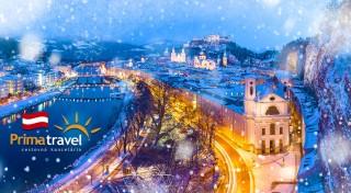 Zľava 36%: Nasadnite do autobusu, ktorý vás odvezie za najkrajšími vianočnými mestami Rakúska. Vychutnajte si Salzburg, Hallstatt či jazero Wolfgangsee s plávajúcim adventným lampášom