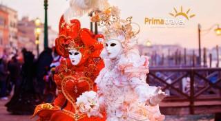 Zľava 36%: Romantika vo Verone aj každoročný benátsky karneval - 4 dni na severe Talianska s CK Prima travel len za 109 € s dopravou autobusom, prenocovaním v hoteli s raňajkami aj prehliadkami mesta.