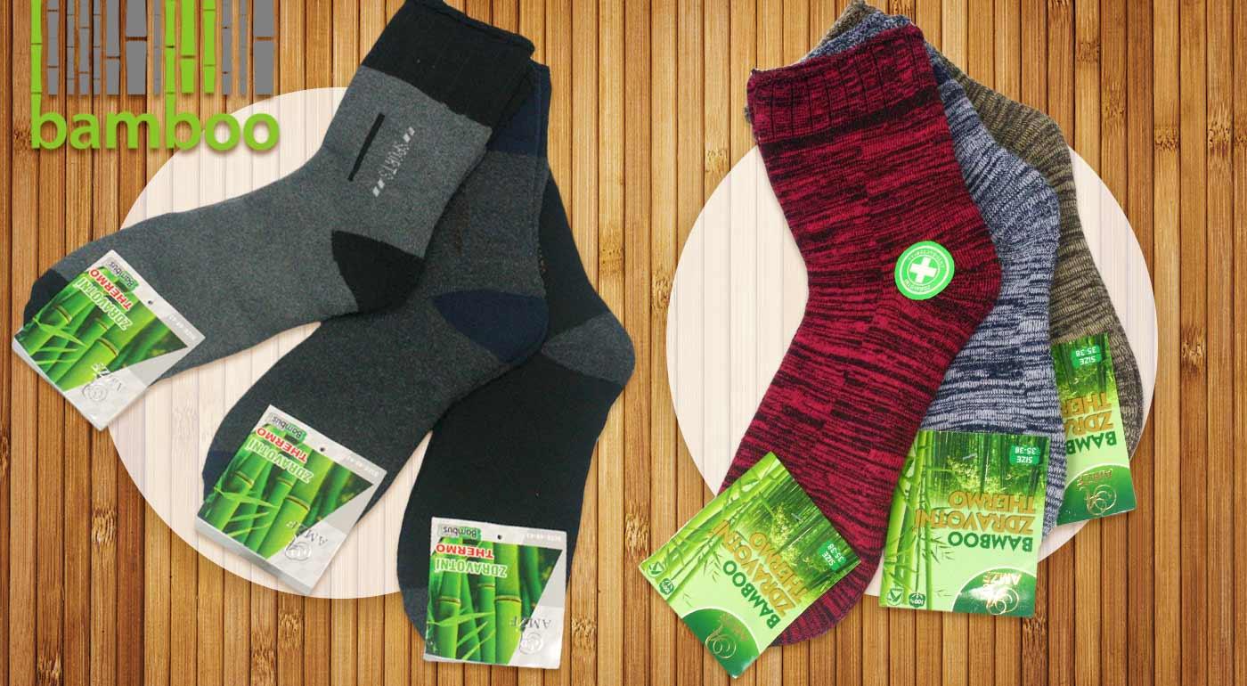 34d2ded3d07 Pánske a dámske termo ponožky z bambusového vlákna