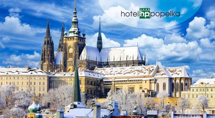 Fotka zľavy: Urobte si výlet do Hotela Popelka v Prahe****