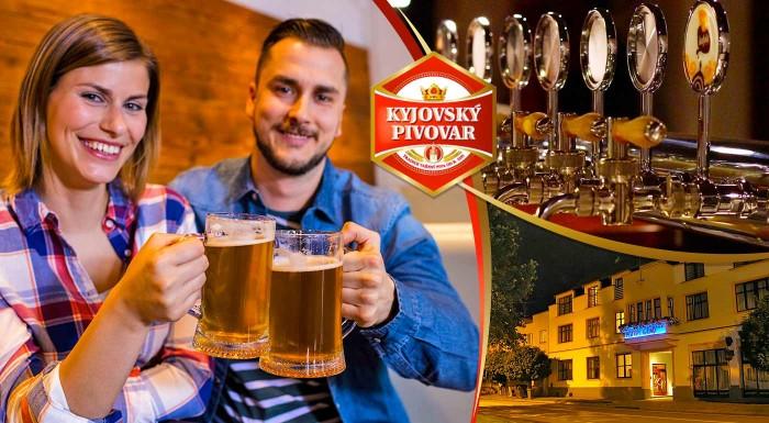 Fotka zľavy: Morava a Slovácko, to nie je len víno. Pozývame vás na pobyt pre milovníkov piva do Kyjovského pivovaru v krásnom prostredí Kyjova.