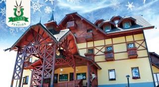 Zľava 65%: Príďte si užiť zimu do národného parku Pieniny. Priváta vás pohodlný hotel***+ ELAND, v ktorom prežijete až 5 dní pokoja s plnou penziou alebo all inclusive, wellness a ďalšími službami.