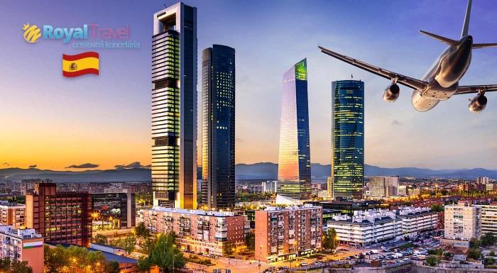 Fotka zľavy: Navštívte Madrid počas 4-dňového leteckého zájazdu