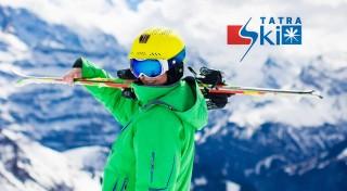 Zľava 30%: Škola lyžovania alebo snowboardovania pre deti alebo dospelých v lyžiarskom stredisku Štrbské Pleso. Zdokonaľte sa a buďte na horách rýchly ako šíp!