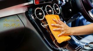 Zľava 68%: Zdá sa vám, že vaše auto nie je vo svojej koži? Nechajte ho poriadne umyť zvnútra i zvonka v ružinovskom servise Autoteam Piraňa.